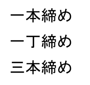 s_zu3