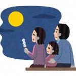 お月見を子供向けに解説。うさぎ、ススキ、団子の由来は?