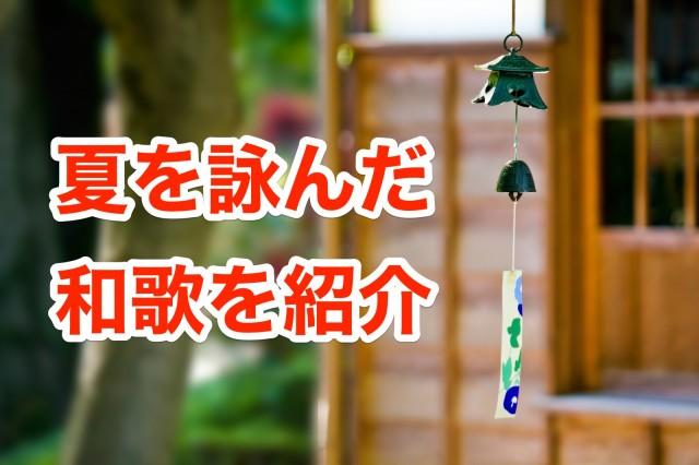 PPS_niwasakinohuurin_TP_V
