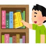 読書感想文には歴史小説がおすすめ!おすすめの本を5冊紹介
